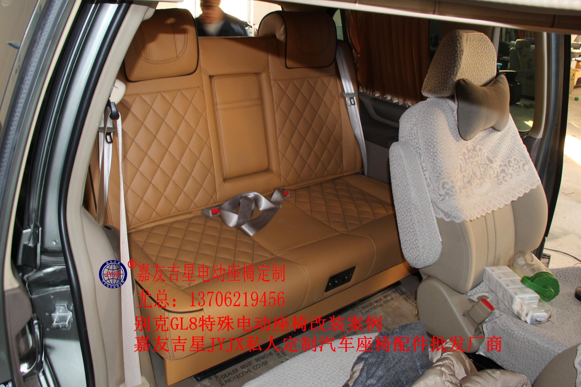 昆山别克GL8特殊电动座椅改装 后排改造沙发床 座椅整套配件批发高清图片